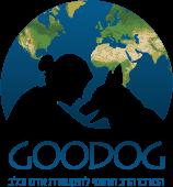 גודוג-המרכז הרב תחומי לתקשורת אדם וכלב